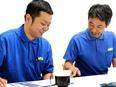 ドライバー ◎未経験スタート歓迎!夜勤なし、入社半年の平均月収は29万円&昨年度の賞与4.2ヶ月分!3