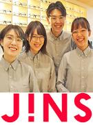 『JINS』のショップスタッフ ★未経験歓迎!充実の研修あり!ノルマなし&残業ほとんどなし!1