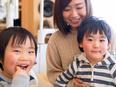 学童保育施設の児童支援スタッフ◎残業月8H以下/産休復帰率90%超/オープニングスタッフ募集!3