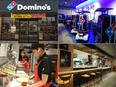 ドミノ・ピザの店長候補★最短3ヶ月での昇格後月給30万円~!/賞与年3回/30以上のインセンティブ!2