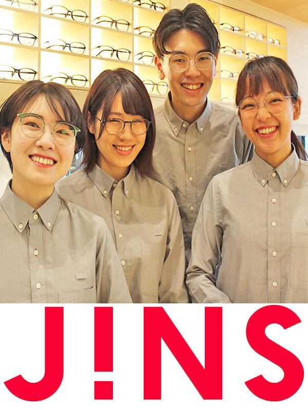 株式会社ジンズ/『JINS』のショップスタッフ ★未経験歓迎!充実の研修あり!ノルマなし&残業ほとんどなし!