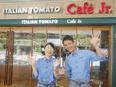 カフェの店長候補★国内外約180店舗を展開★豊富なキャリアステップあり★住宅/家族手当など充実★2