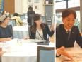 提案営業(未経験歓迎)◎創業55年の安定|平均月収30万円|転勤なし!3