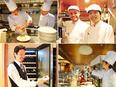 イタリアンレストランの店舗運営スタッフ★月8~9日休み!東証一部上場グループ企業。2