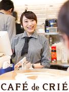 『カフェ・ド・クリエ』の店長候補 ★未経験歓迎!!福利厚生充実!!1
