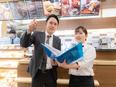 『カフェ・ド・クリエ』の店長候補 ★未経験歓迎!!福利厚生充実!!2