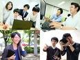 広告営業 ★業界トップクラスのWEBサイト|課題解決型のスキルが磨けます|土日休み2