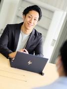 Webディレクター(マネージャー候補) ★扱うのは業界シェアトップクラスの情報サイト1