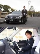 専属ドライバー(VIPの運転手候補) ◎出勤は週3回でOK!プライベートを充実させられます。1