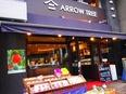 人気スイーツ店『ARROW TREE』の店舗スタッフ(店長候補)★3月芦屋新店オープンにつき募集!3