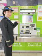 JR西日本の駅係員 ◎10名程度を採用予定│正社員登用あり!1