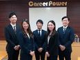 【キャリアグループ合同募集】人材ビジネスの提案営業2
