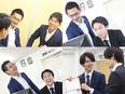 提案営業<未経験者でも月収50万円以上!オフィス移転に伴う拡大募集!>3