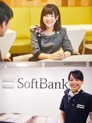 ソフトバンクのモバイルアドバイザー ★4~6連休の取得率97%以上★産休・育休取得率ほぼ100%★1