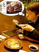 飲食店Webサイトの企画営業 ◎年間休日120日以上|土日祝休|福利厚生充実|月収50万円以上可能!1