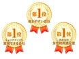 受付スタッフ ★初年度年収450万円以上も可能!資格手当最大8万円★産休・育休取得実績あり3