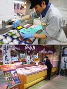 鮮魚専門店のスタッフ<魚の加工・調理・寿司・惣菜を担当>◎未経験歓迎|賞与年2回|定着率は90%以上1