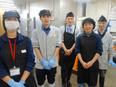鮮魚専門店のスタッフ<魚の加工・調理・寿司・惣菜を担当>◎未経験歓迎|賞与年2回|定着率は90%以上3