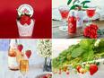 イチゴの出荷管理(イチゴの栽培を通して、宮城県の復興を支える会社です)★社員寮&UIターン支援あり!2