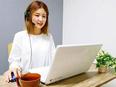 完全在宅勤務のコールスタッフ ◎時給1500円固定!残業ほぼなし!面接はWebで行ないます!3