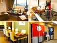 リゾートライフのプランナー(未経験歓迎)◎福利厚生充実!月給26万円~2