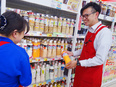 業務用食品スーパーの運営スタッフ★月9日休みでプライベートも充実★昨年度賞与:3ヶ月分!2