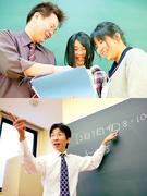 集団学習塾の講師(学校の先生のように担任のクラスを持ちます)★500校突破、事業拡大につき募集!1