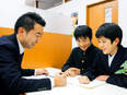 集団学習塾の講師(学校の先生のように担任のクラスを持ちます)★500校突破、事業拡大につき募集!2