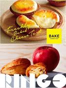 焼きたてスイーツ専門店の接客スタッフ★『BAKE CHEESE TART』等での募集/年休日123日1