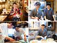 『四十八漁場』等の店長候補 ★こだわりの食材を試食しながら会社のことを知れる「無料体験会」開催!2