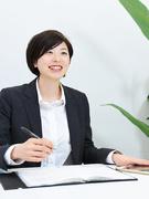 セールスPRプランナー ★未経験から月給25万円以上 ★残業1日平均30分以内1