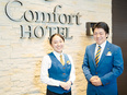 ホテルフロントスタッフ ★残業は月平均15.9時間 休日は月8~9日 ★全国94ホテルを運営3