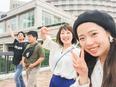 人材コーディネーター(既存顧客が9割以上)◎定着率96.5%/残業ほぼなし/上京支援あり!2