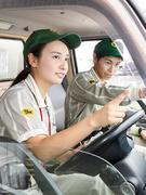 【セールスドライバー】年休118日 ★転勤なし1