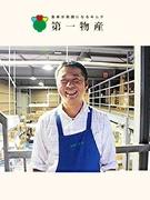 キムチの製造スタッフ(夜勤なし×未経験1年目から月収23万円以上)★創業60年の安定企業です!1